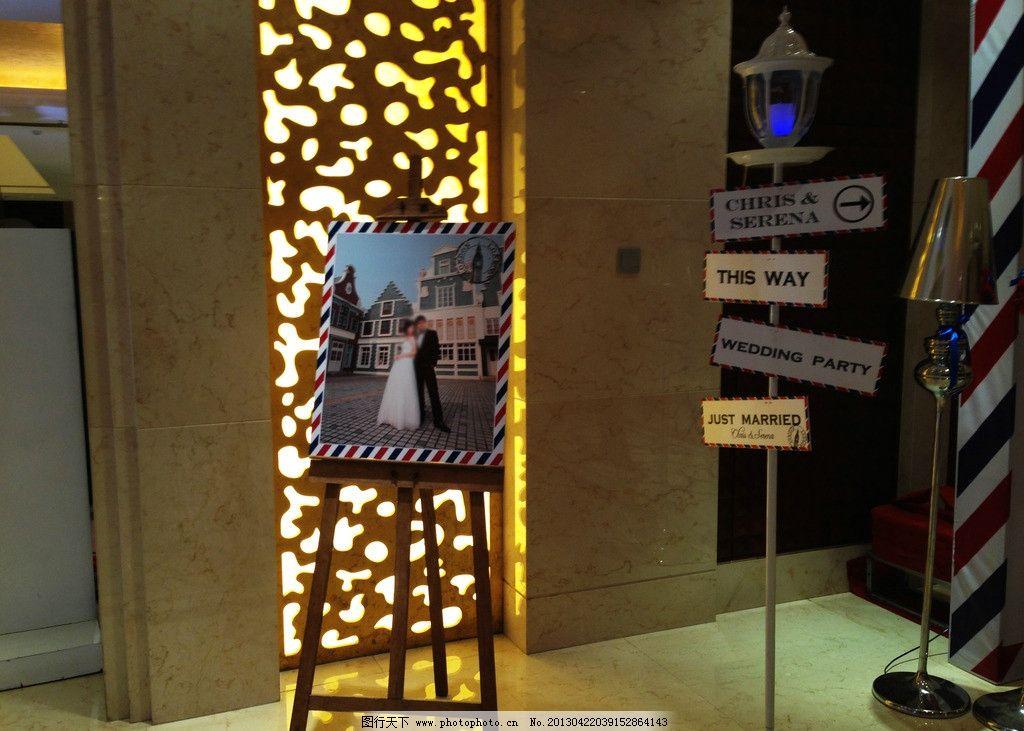 指示牌 酒店 水牌 画架 木架子 婚礼 布置 迎宾牌 婚庆活动