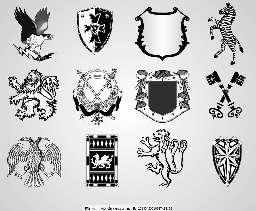图案 盾牌 金属 马 狮子 老鹰 权杖 钥匙 欧式 花纹 闪电 尊贵 皇帝