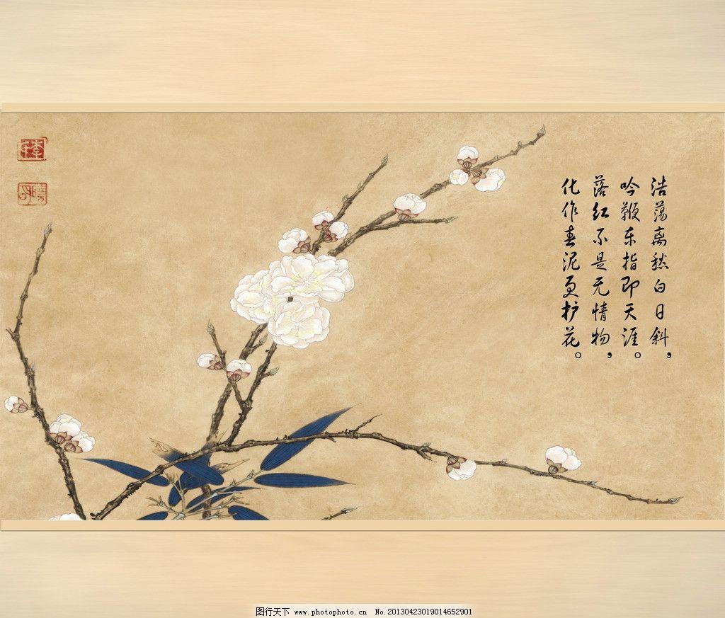 梅花 竹叶 古画 古诗 国画 水墨 绘画书法 文化艺术 设计 72dpi jpg