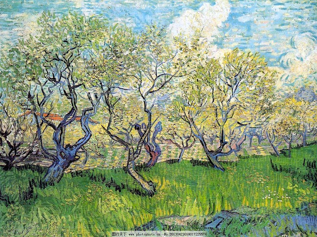 果园的花季 梵高 后印象派 油画 西方 绘画艺术 设计 树林 绘画书法