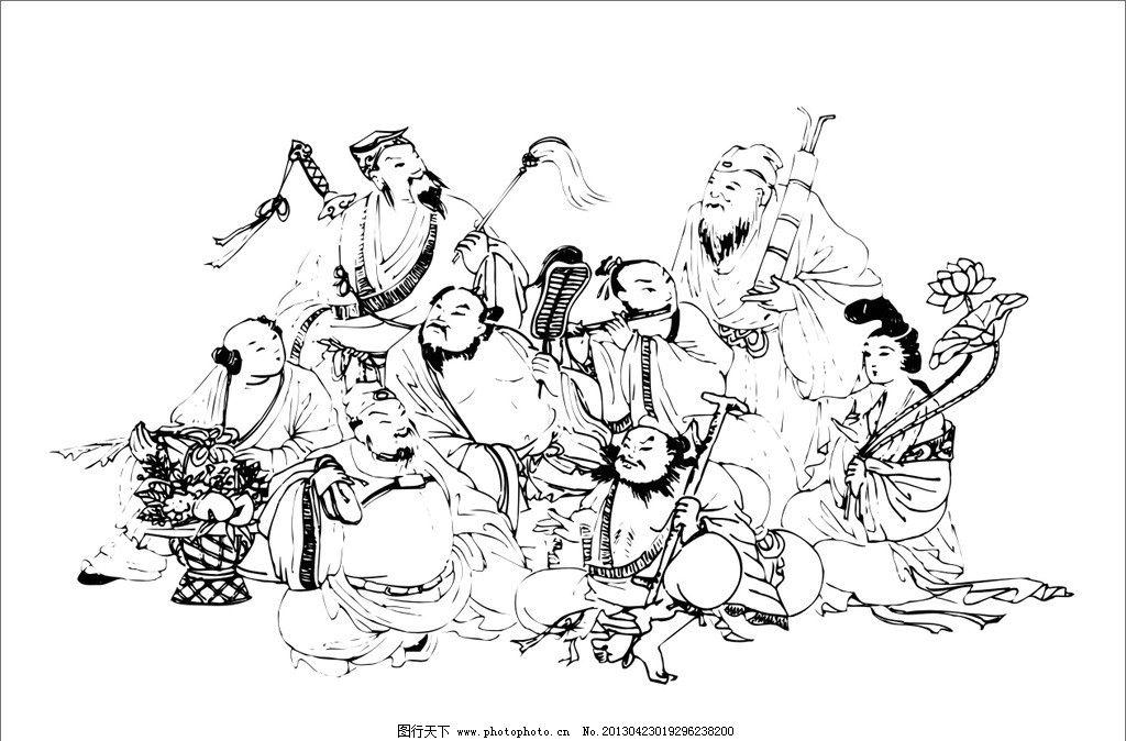 八仙过海 古代传说八仙 八仙过海矢量图 吕洞宾 八仙聚集 宗教信仰