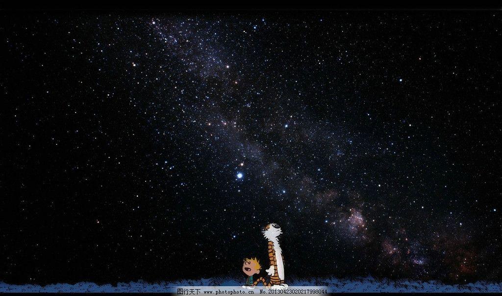 背景壁纸 黑色 夜晚 星空 星星 漫画 桌面背景