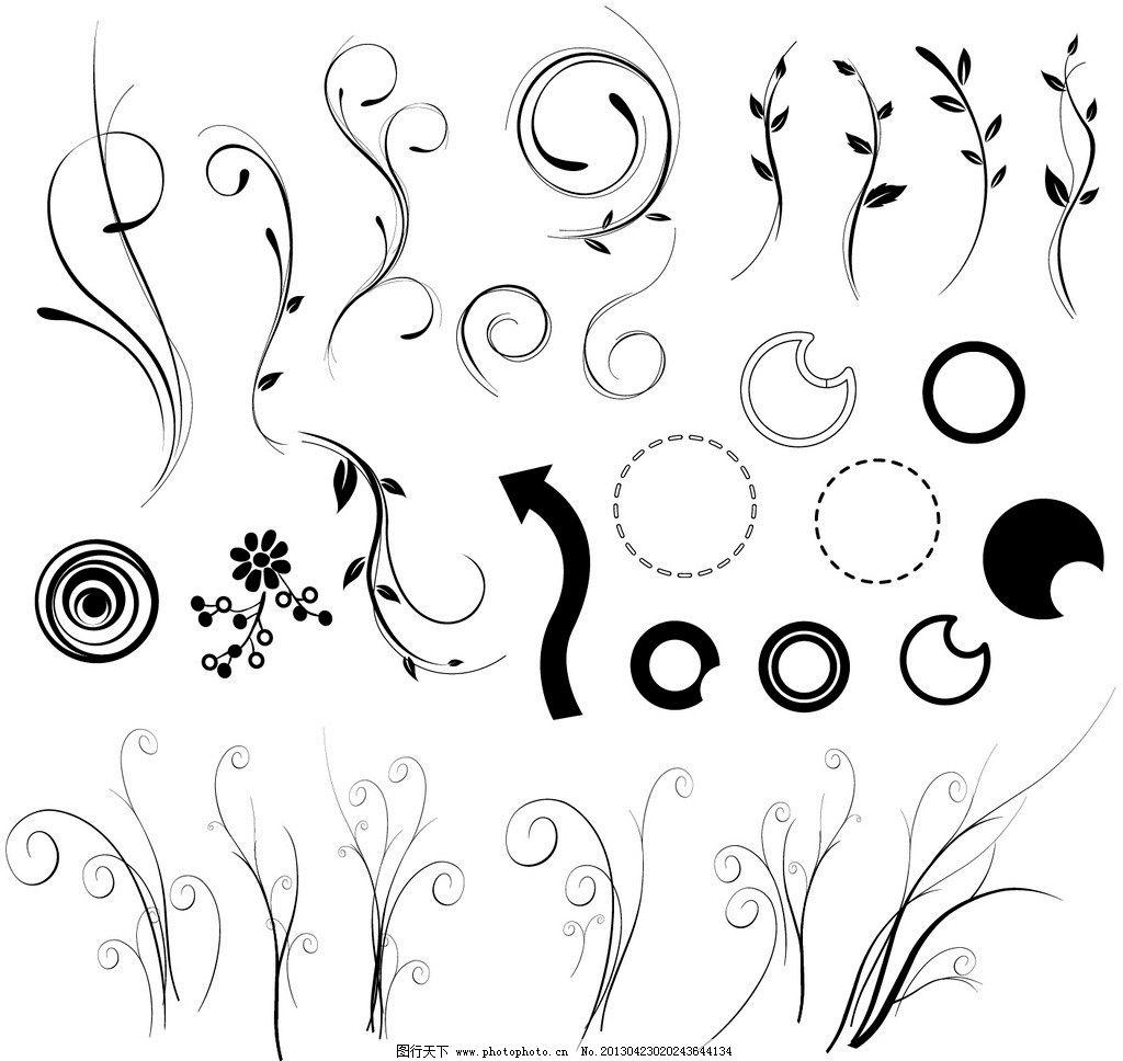 花纹 叶子 树叶 藤蔓 花边 枝叶 条纹 底纹边框 矢量图集 底纹背景