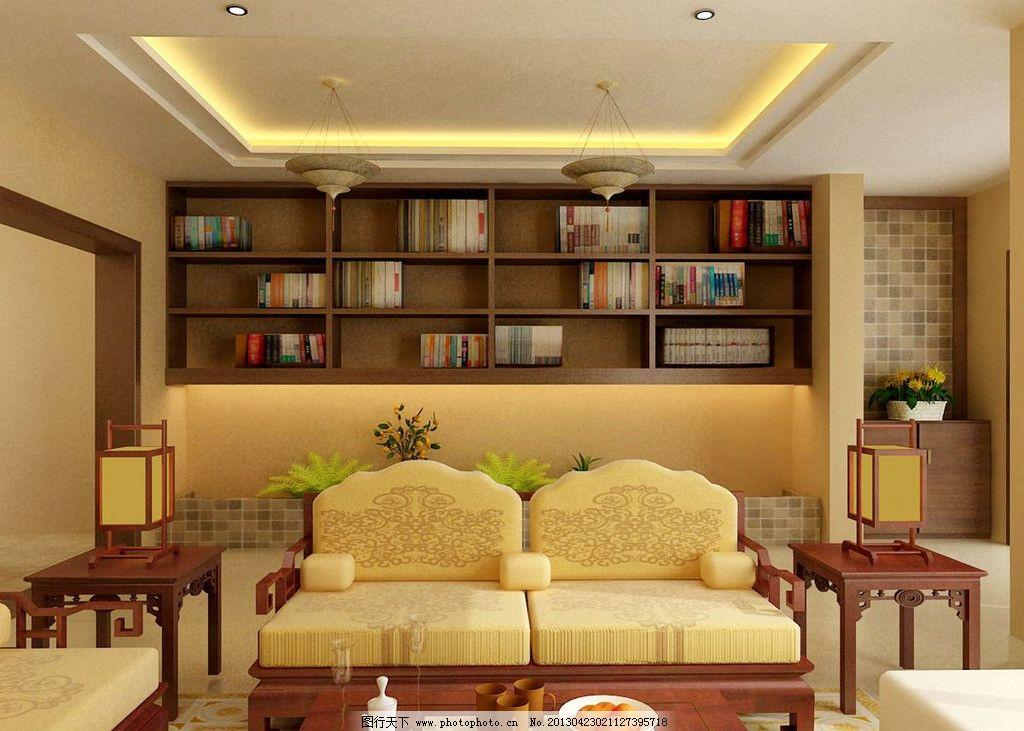家装效果图图片,客厅 书柜 台灯 沙发 家具 装修-图行