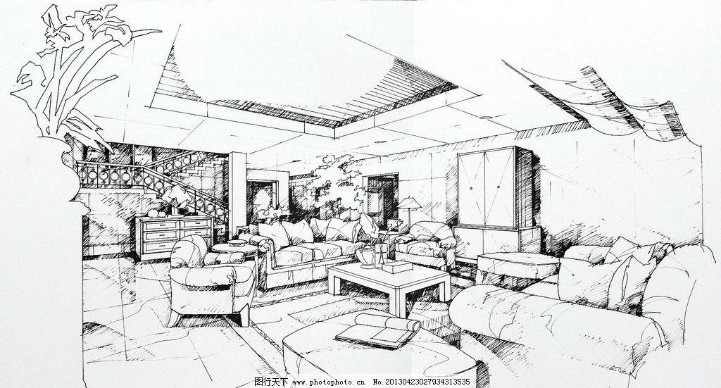 室内设计手绘效果图 室内设计      沙发 手绘        环境设计 设计