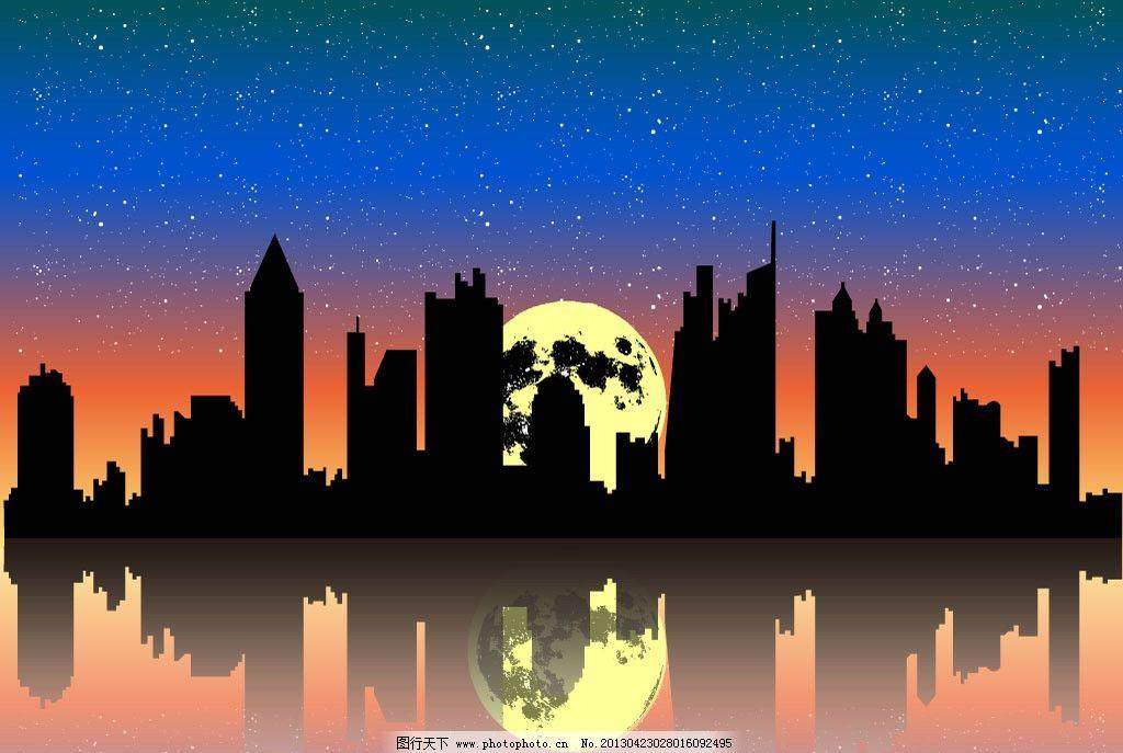 轮廓 城市建筑 建筑 城 市 建筑剪影 都市 轮廓线 高楼 大厦 手绘
