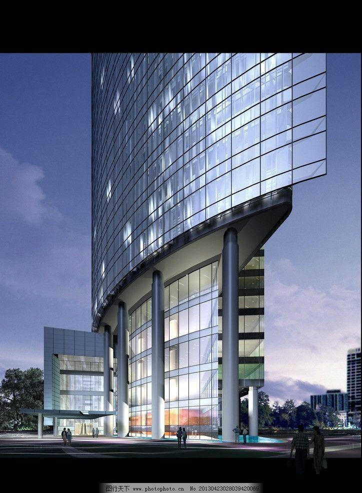 综合办公楼外观效果图 综合办公楼        综合办公楼效果图 设计