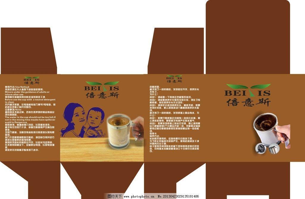 包装盒 精美包装纸盒 咖啡色 杯子包装盒 亲情盒 包装设计 广告设计