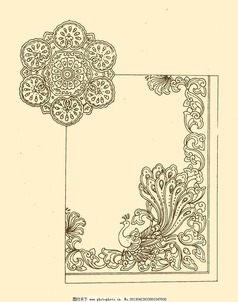 孔雀开屏 地毯纹样 地毯 纹样 图案 传统 花纹 花样 psd分层素材 源文