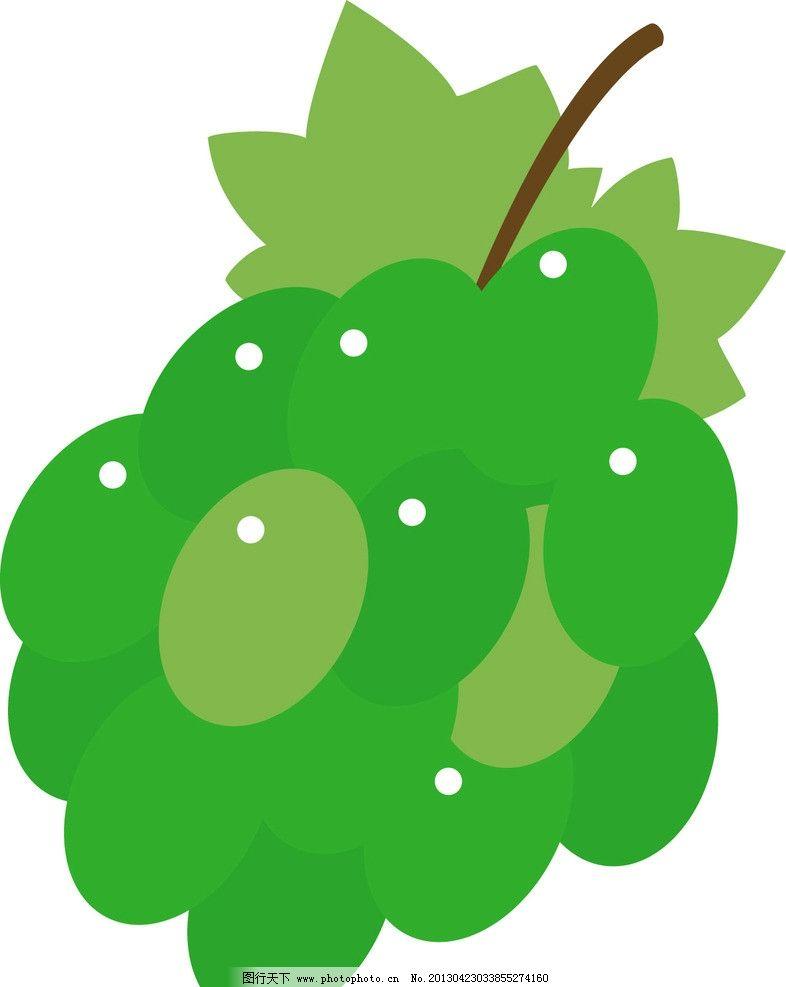 瓜果 水果 葡萄 提子 淡绿色 淡绿色叶子 漂亮 矢量 ai ai 矢量素材