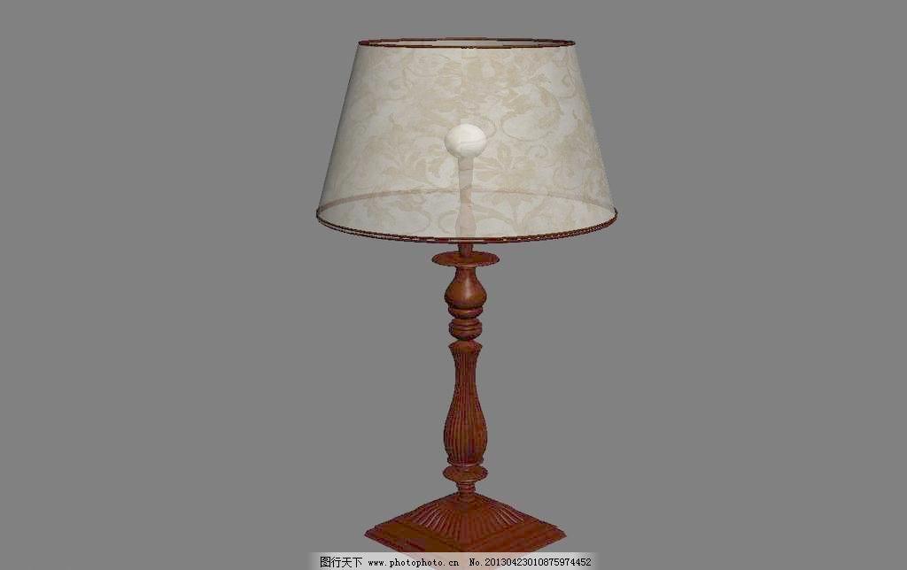 欧式台灯模型图片