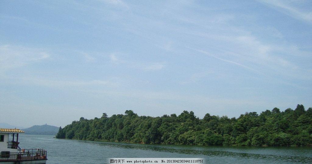 小岛 湖中 绿水 蓝天 白云 山水风景 自然景观 摄影 72dpi jpg