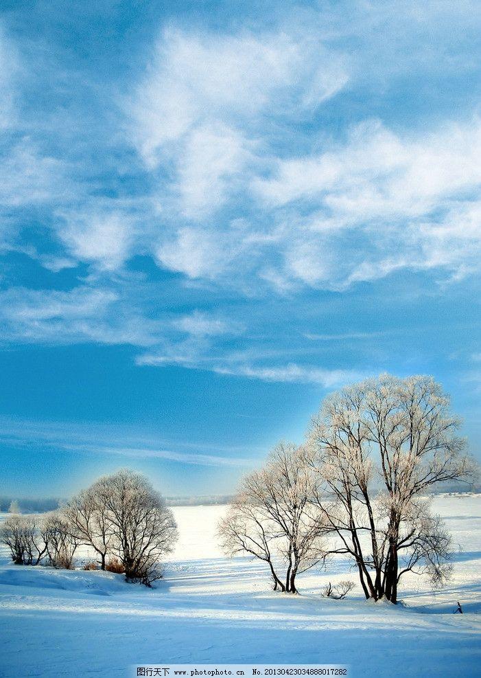 葫芦岛龙港公园冬景