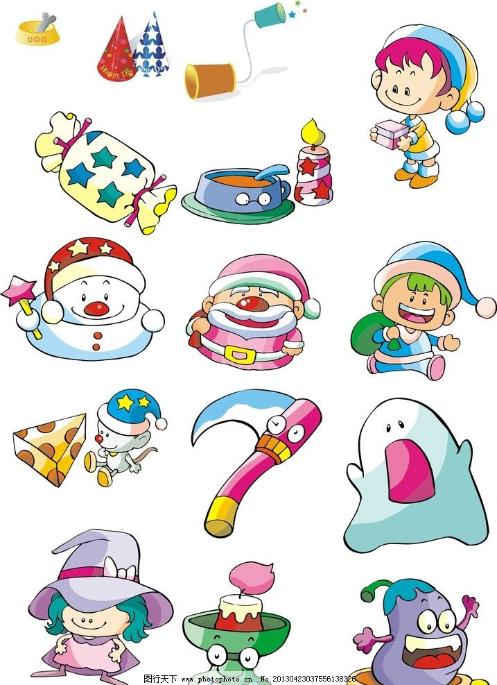 卡通小素材 卡通素材 小卡通人物 卡通可爱小人物 圣诞卡通人物 卡通