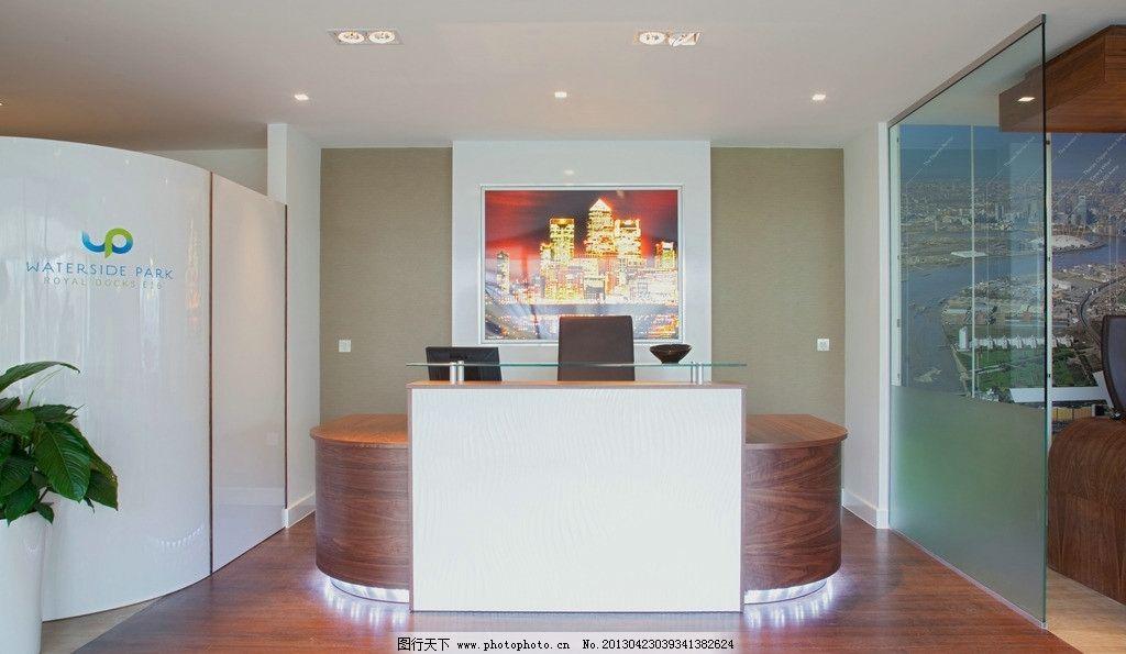 办公室前台 北欧风格 美式 装修 前台 欧式木地板 室内摄影 建筑园林