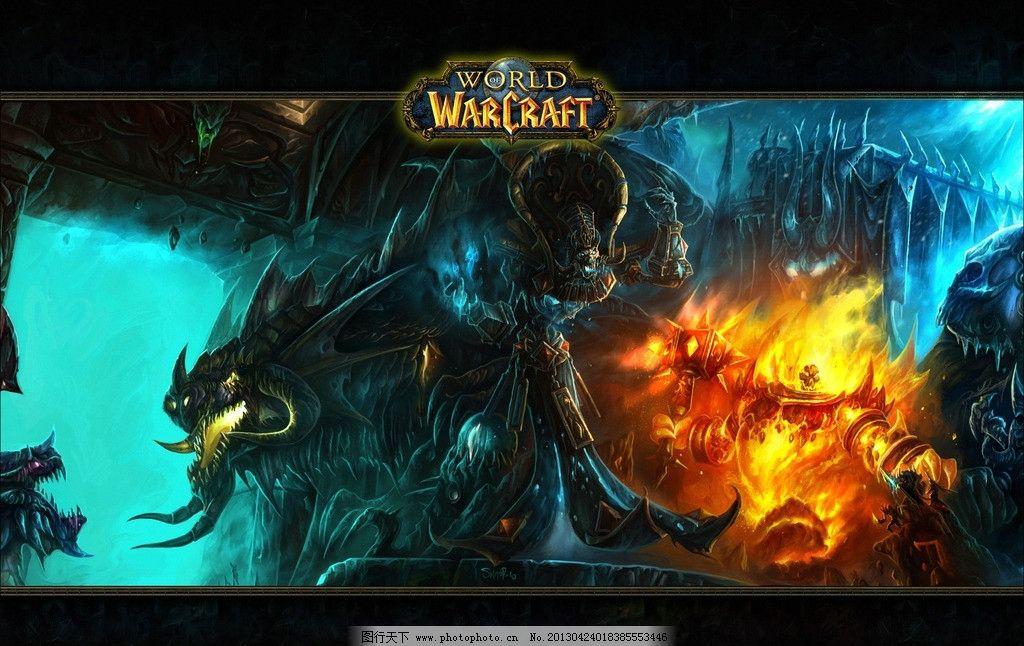 原画 原画设计素材 wow魔兽世界 角色 插图 游戏壁纸 动漫人物 火焰