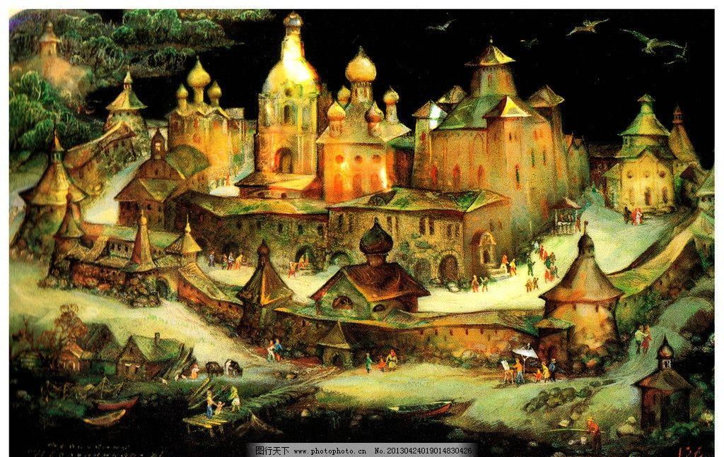 城堡风景油画 城堡油画 夜晚城堡 城堡建筑 城堡梦幻 城堡灯光 圣诞夜