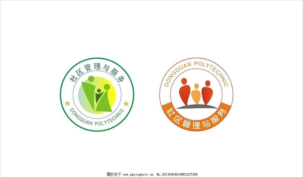 社区logo图片
