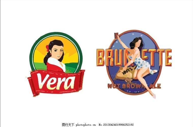 女人logo 女性 外国 国外 西方 欧美 西式 欧式 简洁 简单