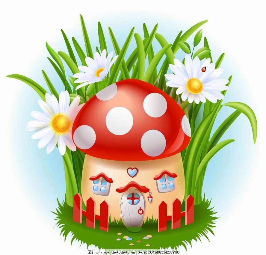 卡通蘑菇小屋 卡通 可爱