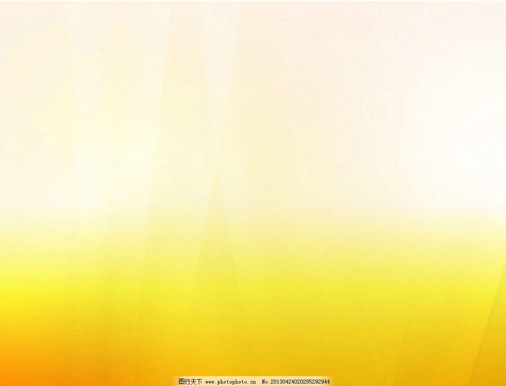 彩色背景 渐变 黄色 背景