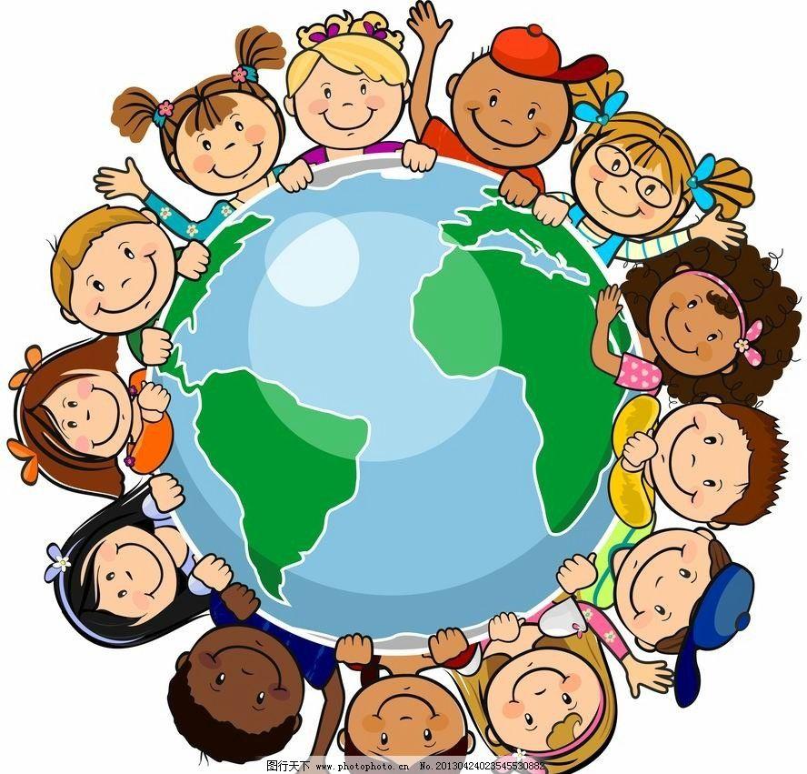卡通儿童 地球 卡通 可爱 儿童 孩子 幼儿 节日 小学生 快乐 幸福 有