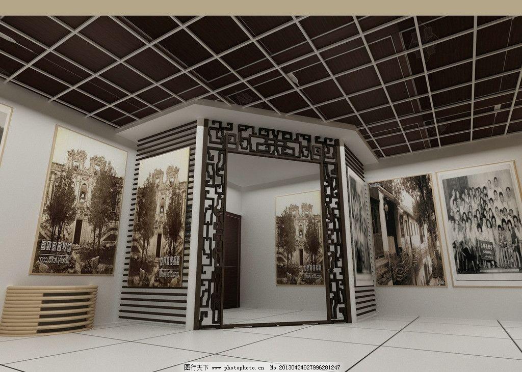 校史馆(贴图完整) 校史馆 校园文化 学校展厅 功能室 展览馆 室内设计
