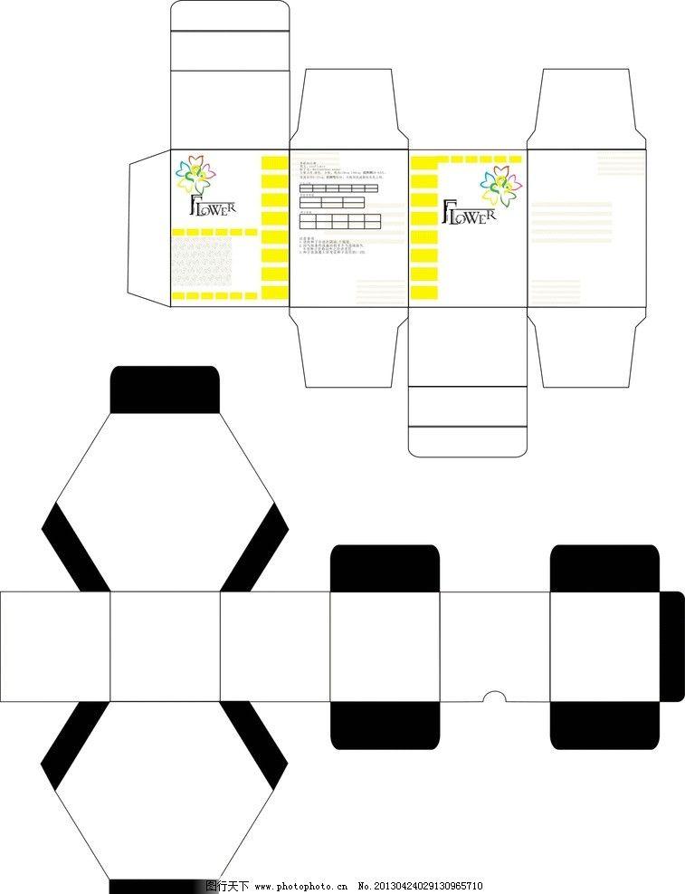 纸盒包装 纸盒 包装 结构 展开图 黄色 花 包装设计 广告设计 矢量