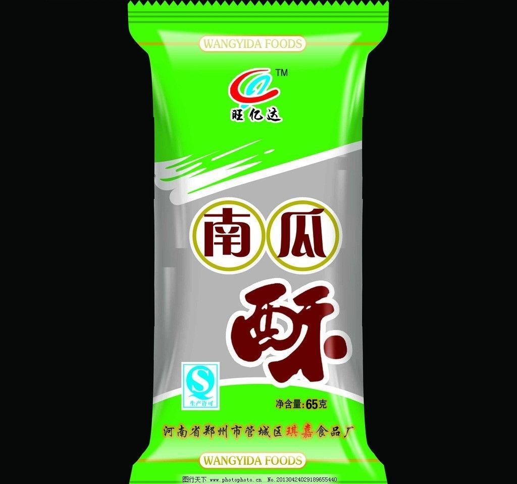 南瓜酥包装 面包 食品包装 糕点 南瓜饼 广告设计模板 源文件