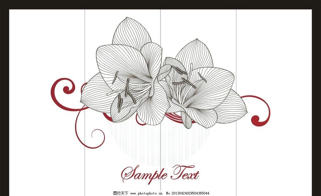 源文件 简单 明了 简洁 鲜花 花朵 素描 手绘 百合花 模版 广告设计