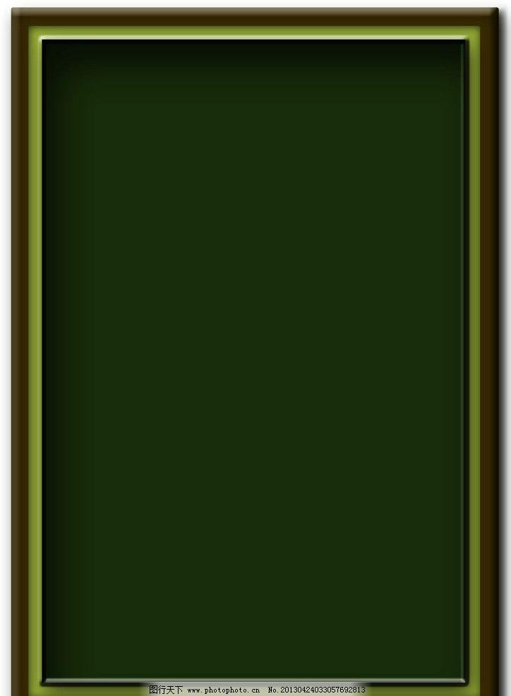 ppt 背景 背景图片 边框 模板 设计 相框 724_987 竖版 竖屏图片
