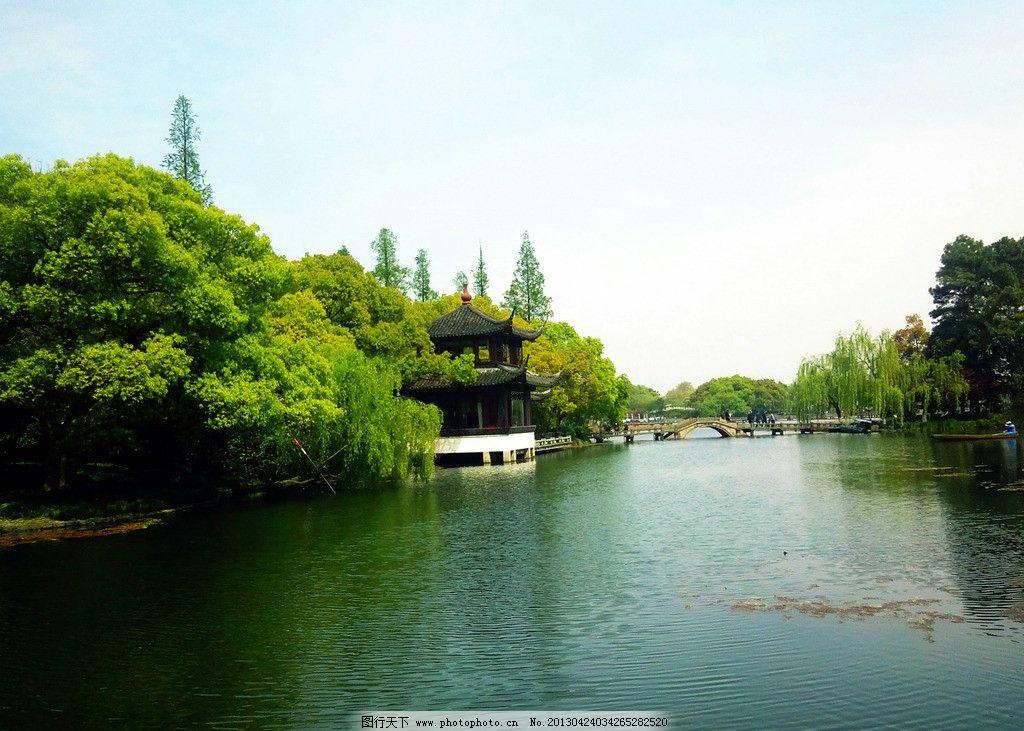 凉亭 植物 风景 绿色 湖水 西湖 人文景观 旅游摄影