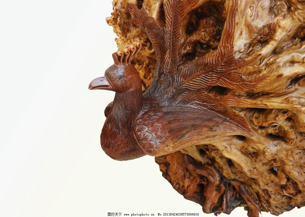 木雕凤凰 木雕 凤凰 凤凰木 雕塑 雕刻 古木 凤凰石 浮雕 根雕 枯木