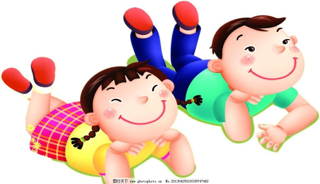 卡通小朋友 幼儿园 卡通 小朋友 动漫 儿童画 动漫人物 动漫动画 设计