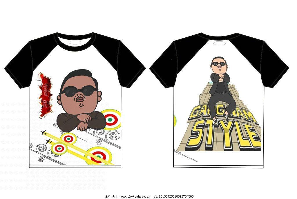 鸟叔服装设计 t恤设计 鸟叔 卡通 手绘 短袖 动漫人物 动漫动画 设计