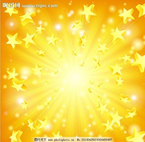 儿童背景 儿童背景矢量图 蓝天白云气球 星框 七彩手印 金色五角星