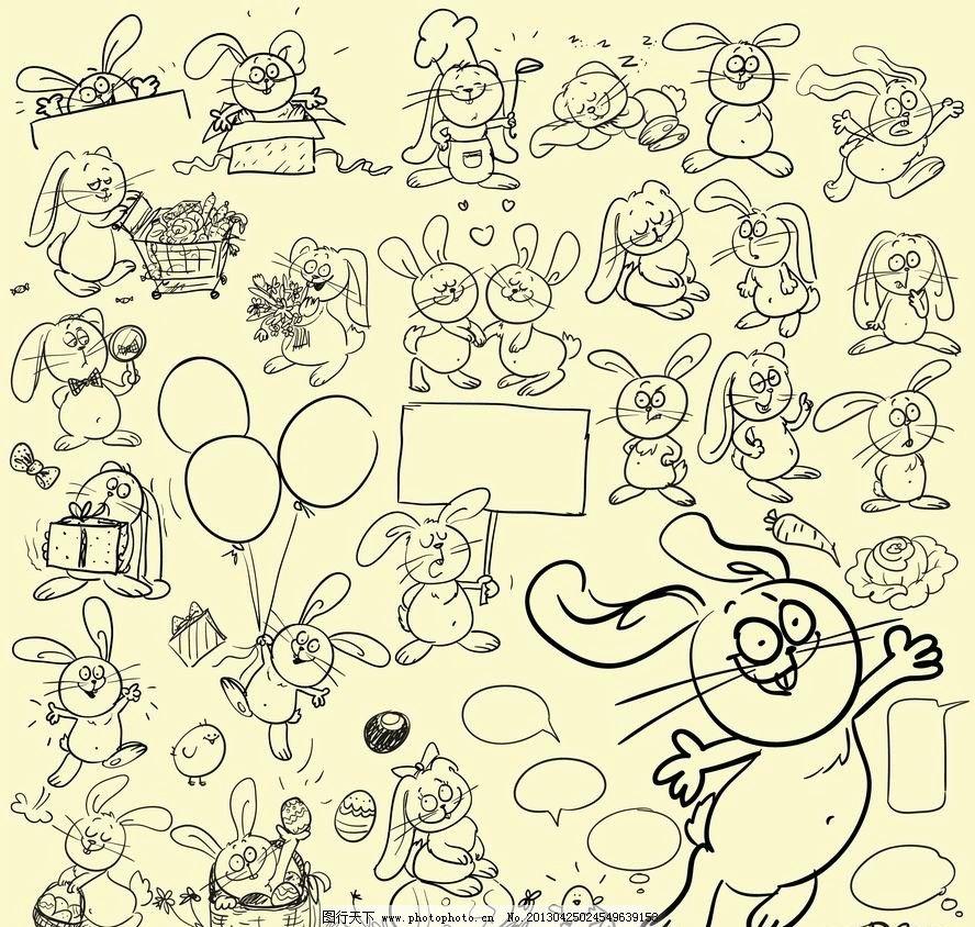 漫画小兔表情 漫画 兔子 小兔 表情 礼盒 气球 可爱 卡通 手绘 矢量