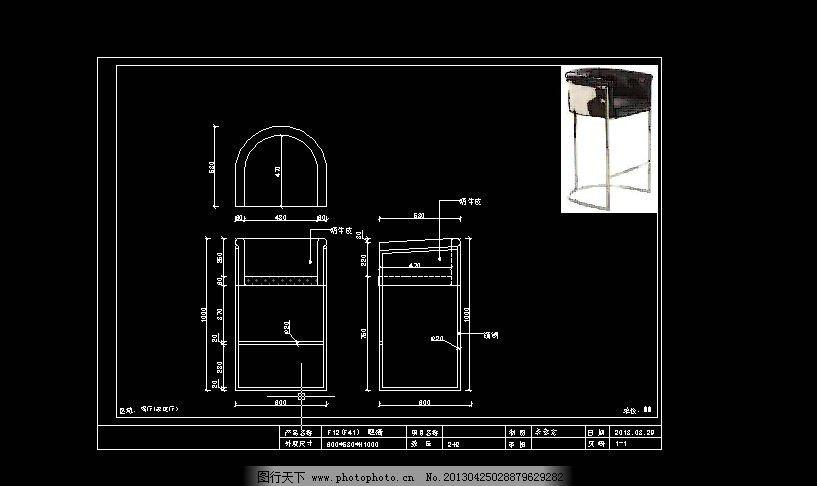 吧椅结构图 室内设计 三视结构图 施工图 新古典 家具 源文件