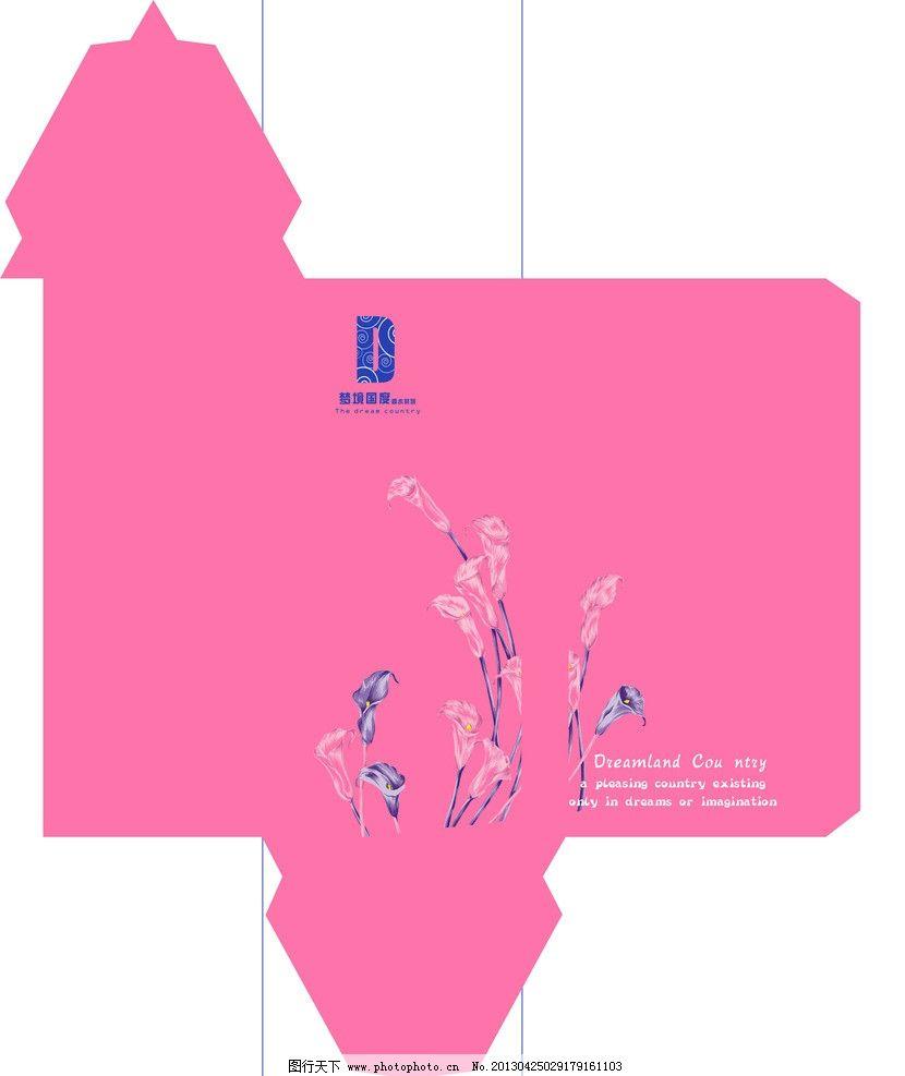 香水包装 香水 包装 粉色 牵牛花 包装盒 包装设计 广告设计模板 源