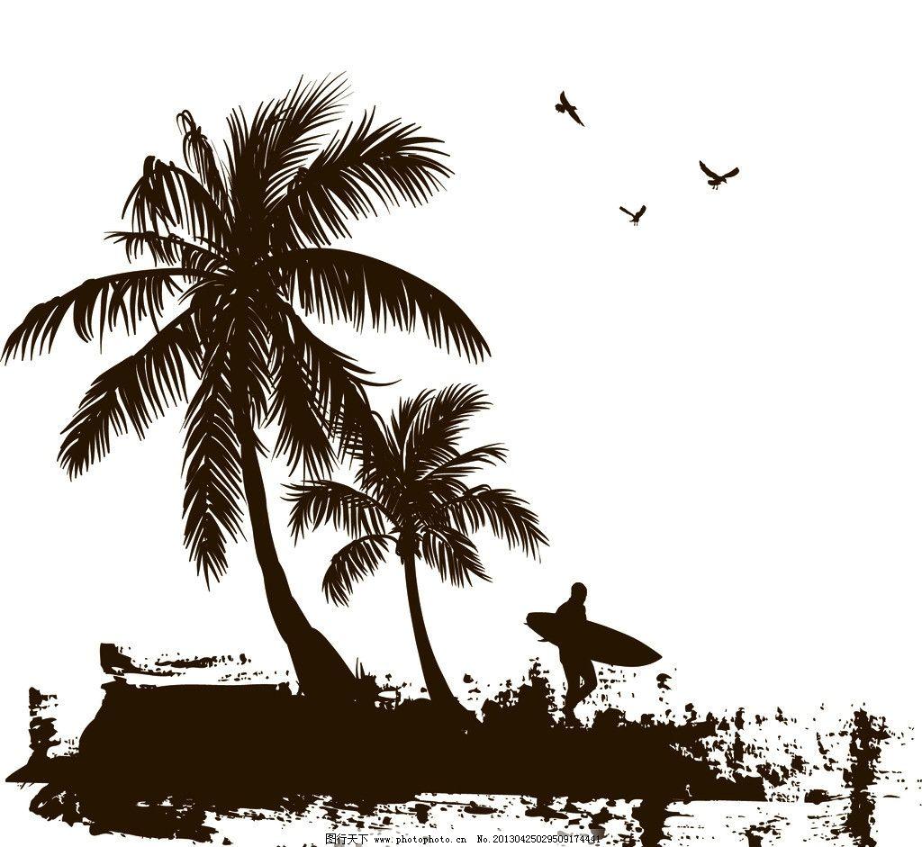 椰子树剪影 沙滩 热带 风景 海边 自然景观 矢量 海鸥 滑板
