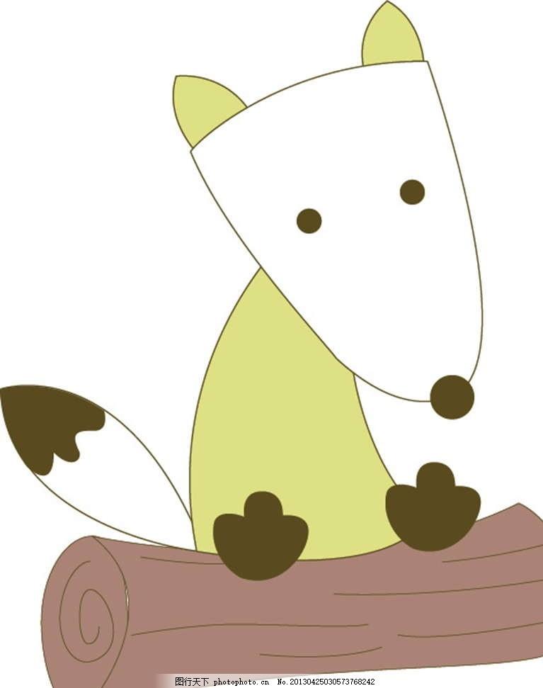 狐狸可爱动画头像