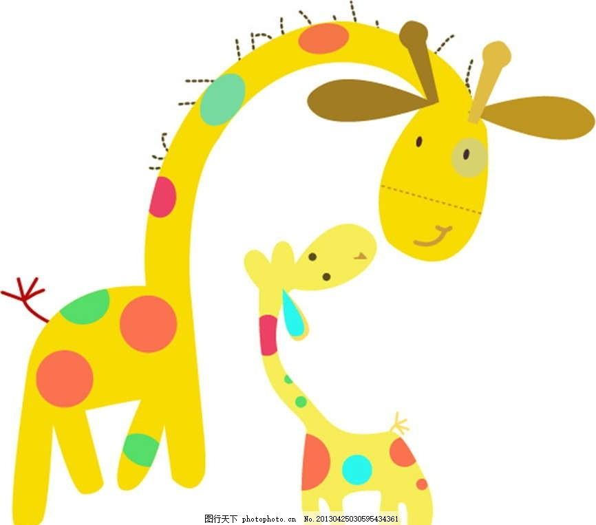 长颈鹿 小动物 插画 背景画 动漫 卡通 时尚背景 背景元素 图画素材