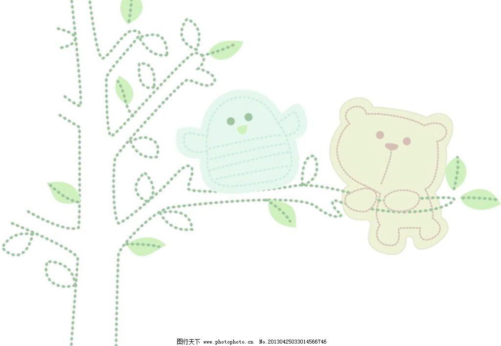 动漫 小动物矢量素材 小动物模板下载 小动物 小熊 玩具熊 小鸟 树枝