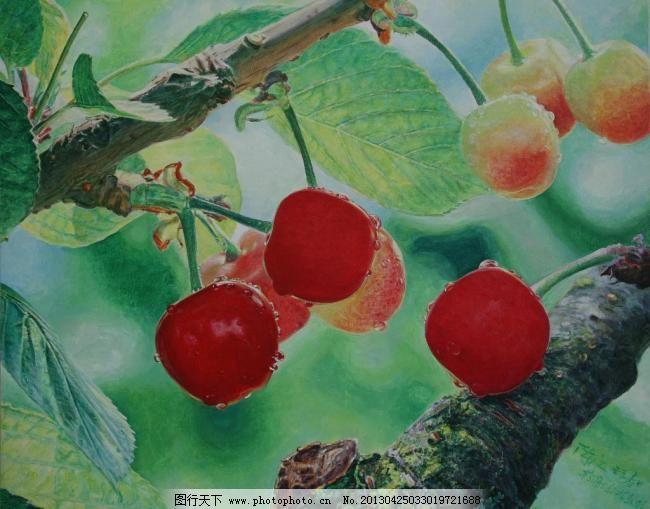 设计 水彩画 文化艺术 樱桃 樱桃设计素材 樱桃模板下载 樱桃 水彩画