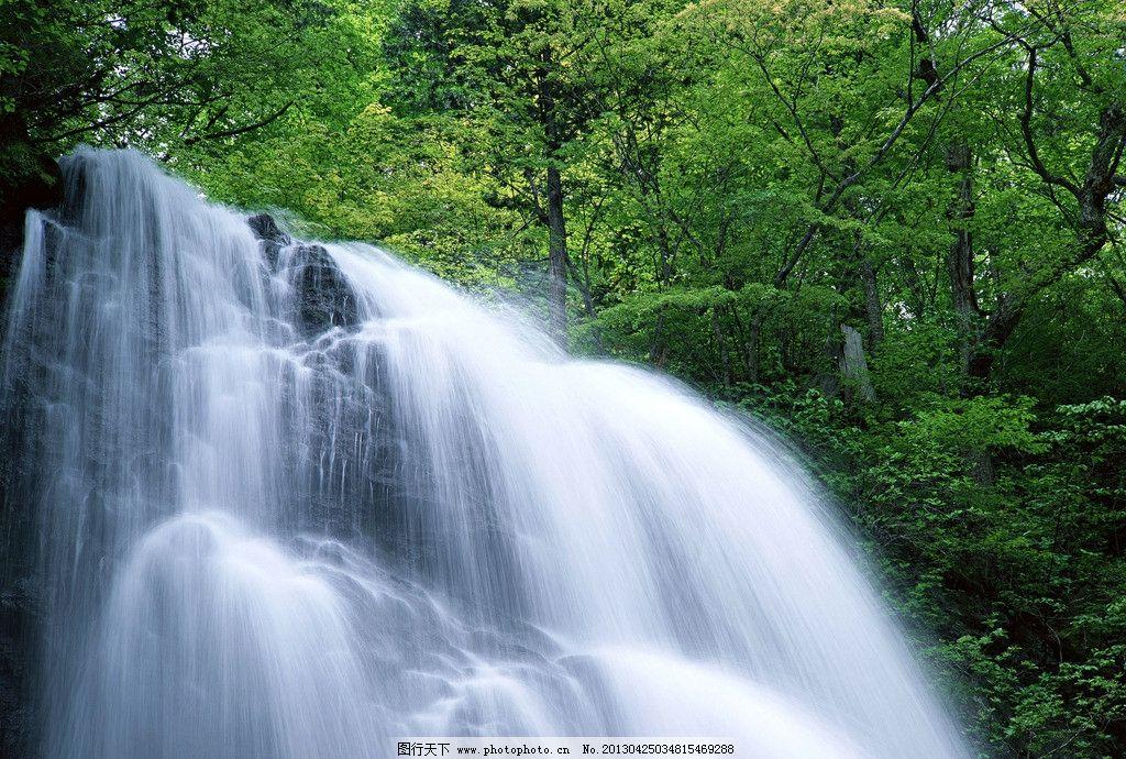 自然 山水 瀑布 环境 河流 自然风景 自然景观 摄影 350dpi jpg