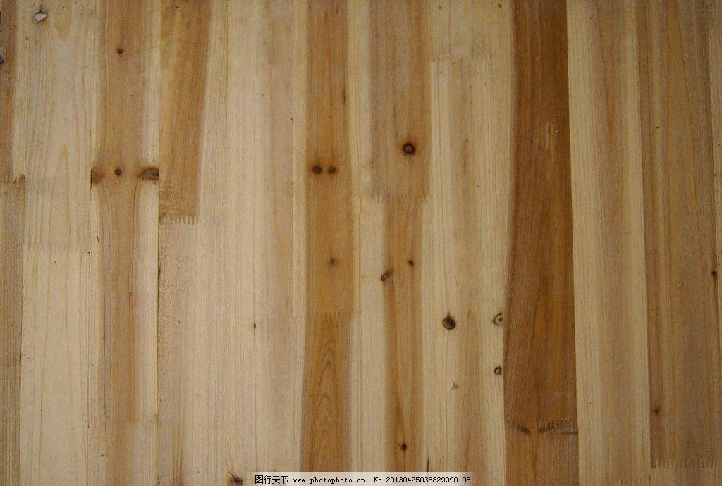 木纹 高清木纹 纯天然木纹 墙壁材质 木板纹理 树木树叶 生物世界
