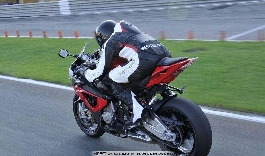 宝马摩托车 双缸发动机 电子点火 五档变速 油压避震 防盗报警 数秒
