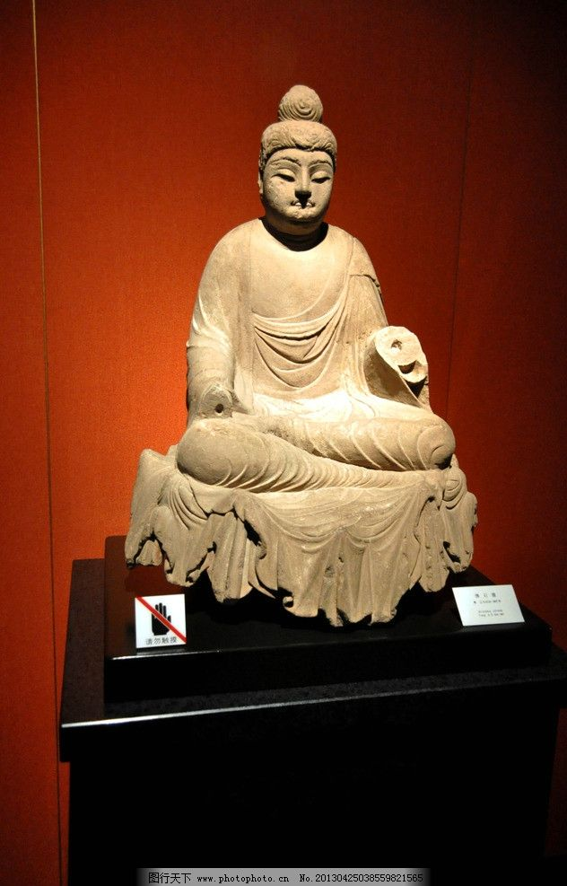 佛石像 铜佛像 莲花 宋文化 菩萨 雕塑 人像 佛教 打坐 古代文化