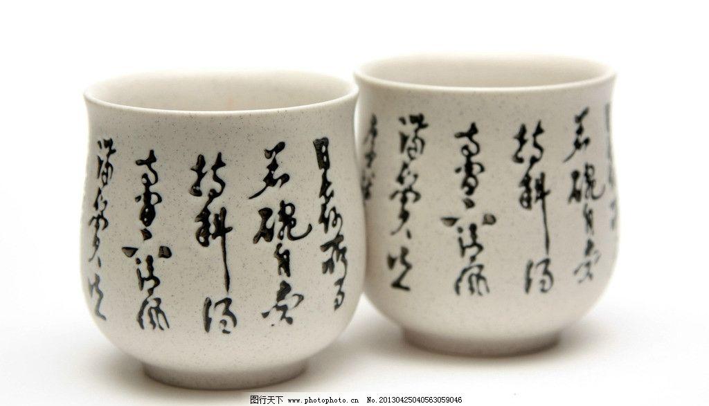 茶杯 茶道 毛笔字 中国风 水壶 茶具 茶文化 茶碗 饮料酒水 餐饮美食