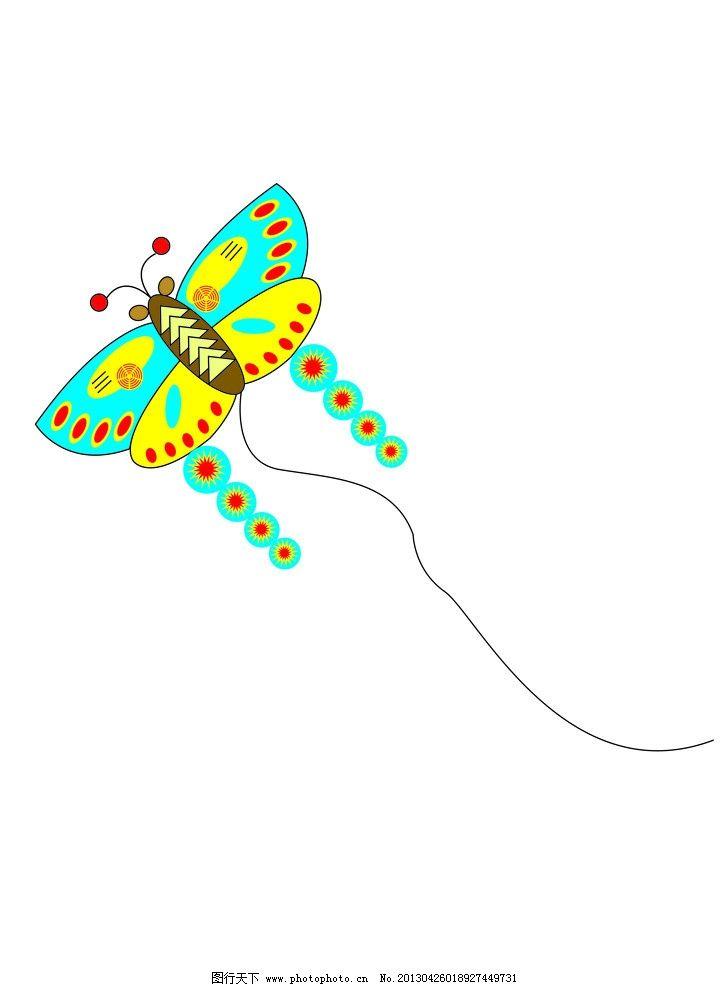 蝴蝶风筝 卡通 矢量 动物
